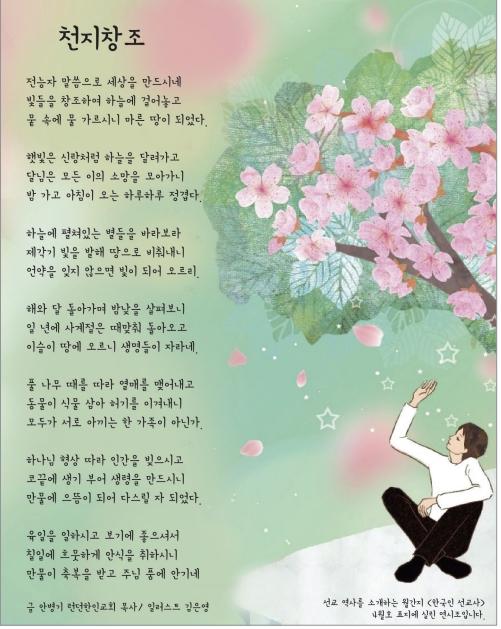 한국인선교사.jpg