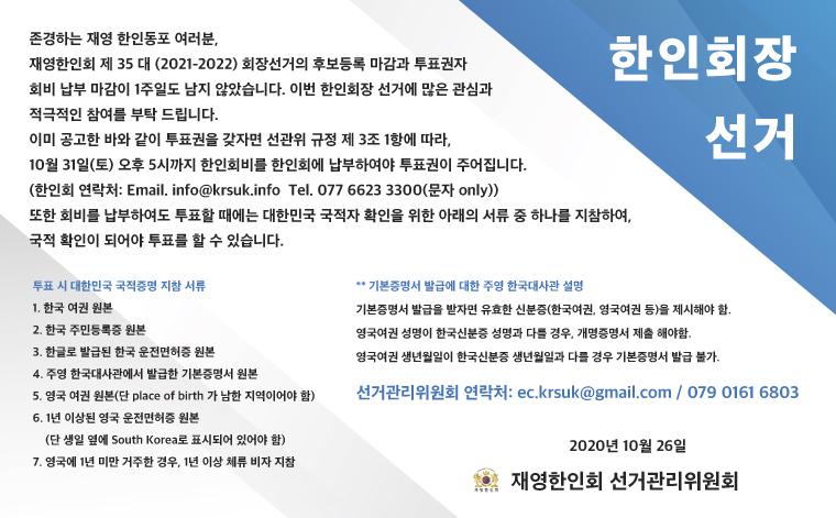 KakaoTalk_20201026_160440652.jpg