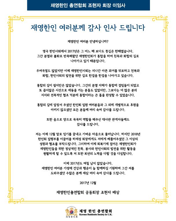 KoreanCommunityCentre_F_735.png