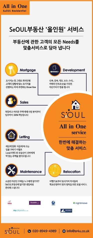 Seoul-Letting_2_673_3.jpg