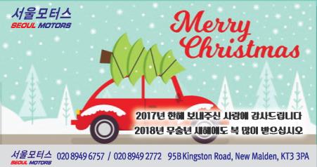 seoul-Insurance_1B_736.png