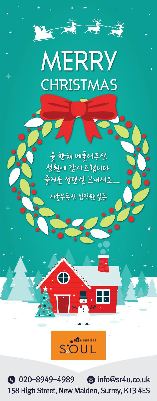 Seoul Letting_2_691.jpg