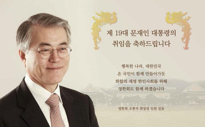KoreanCommunityCentre_2_709_2.JPG