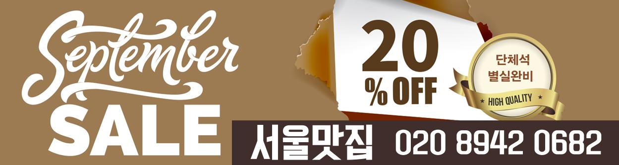서울맛집.jpg